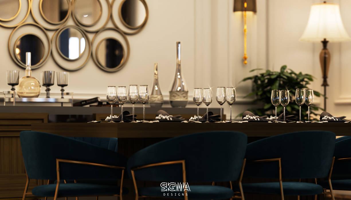 Salle à manger moderne par SIGMA Designs Moderne