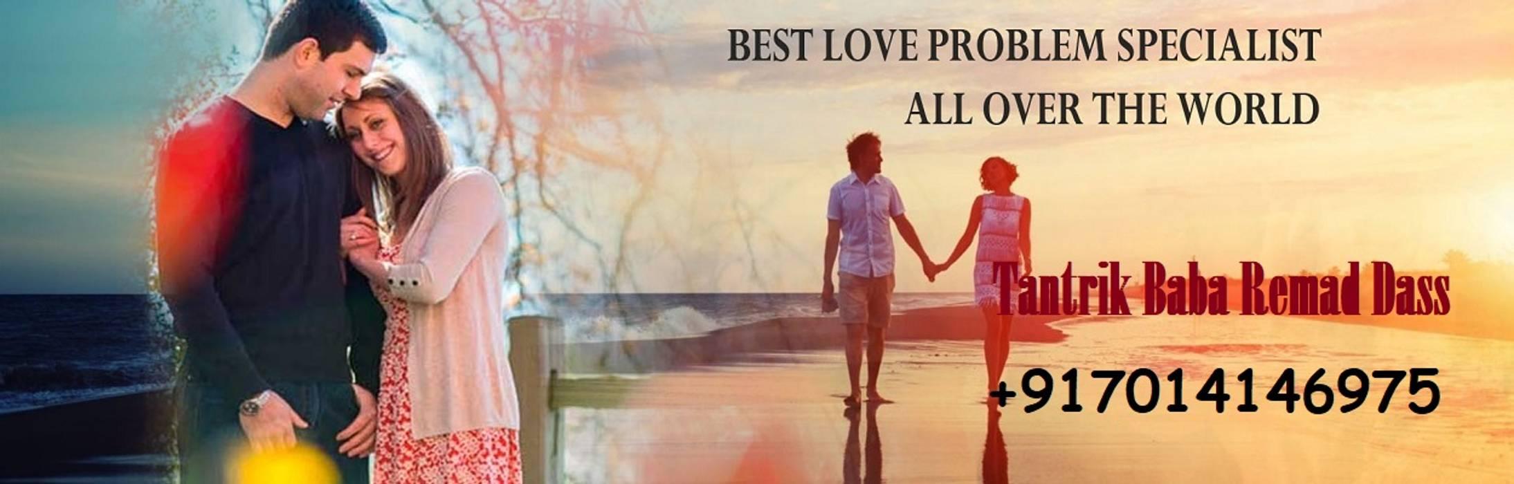 de How to Get Your Love Back by Black Magic Asiático Aluminio/Cinc