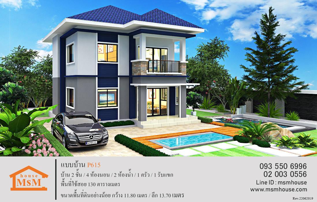 แบบบ้านP615 โดย บริษัท สยาม เอ็มที แอสเซท จำกัด โมเดิร์น