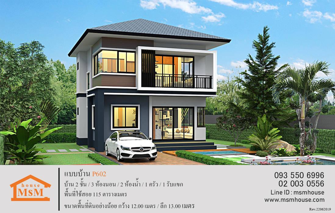 แบบบ้านP602 โดย บริษัท สยาม เอ็มที แอสเซท จำกัด โมเดิร์น