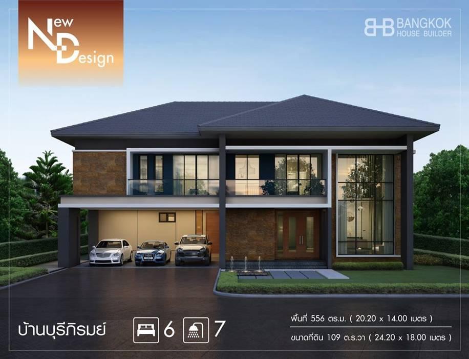 """แบบบ้านใหม่ New Design """"แบบบ้านบุรีภิรมย์"""" ของบางกอกเฮ้าส์บิวเดอร์ โดย Built To Build Group โมเดิร์น"""