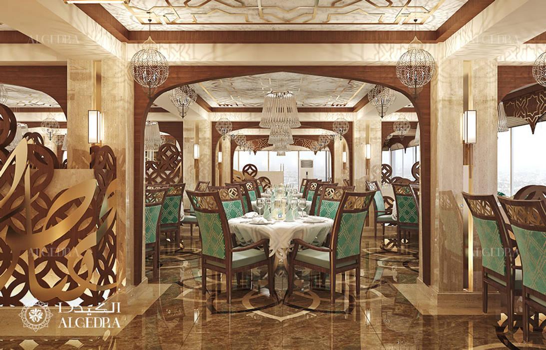 Luxury Restaurant Interior Dcoration Modern Gastronomy By Algedra Interior Design Modern Homify