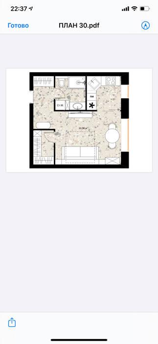 Modern Corridor, Hallway and Staircase by osavchenko Modern