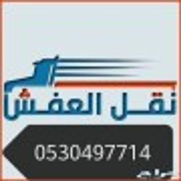 شراء اثاث مستعمل شرق الرياض 0530497714 Balcony MDF Beige