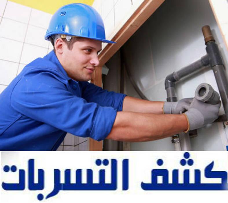 شركة تنظيف البيوت في شمال الرياض 0559099219