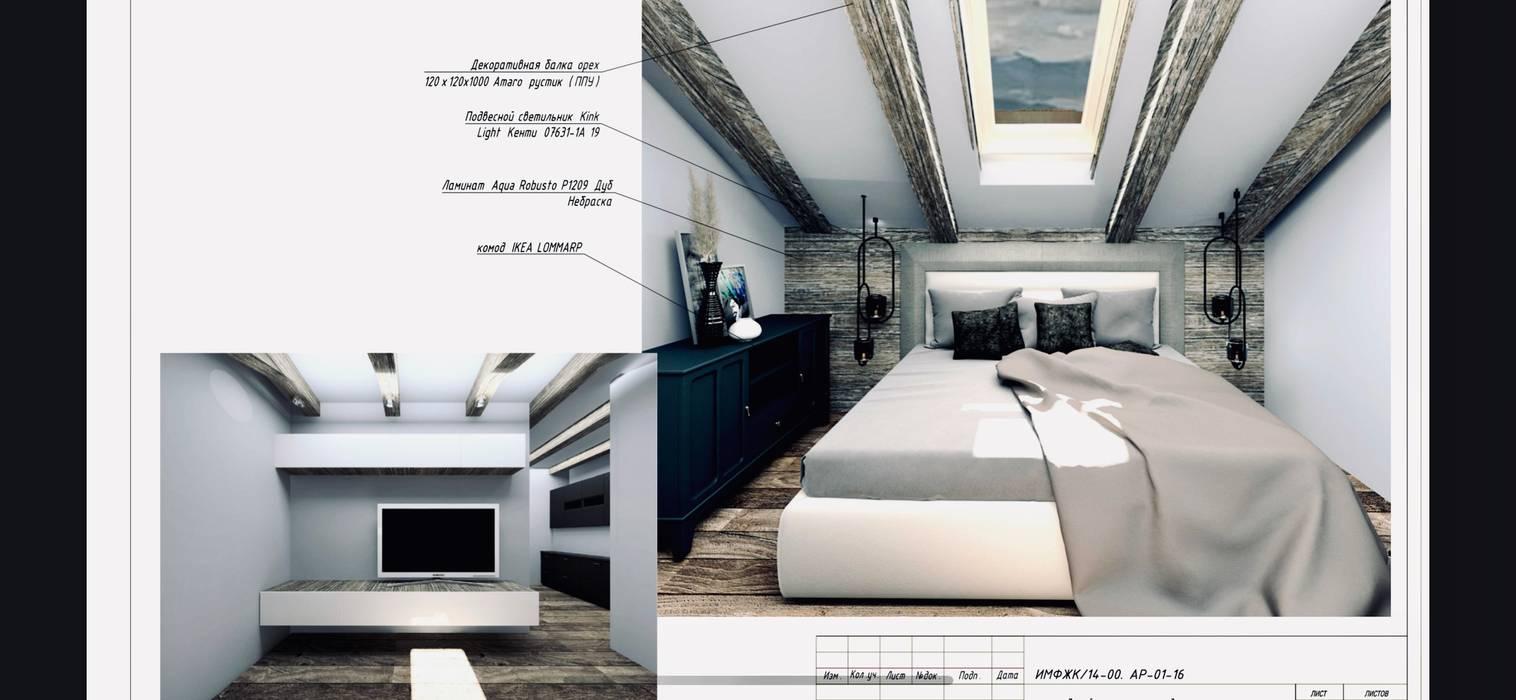 Таунхаус в стиле ИКЕА Veronika Brown Studio Спальня в скандинавском стиле