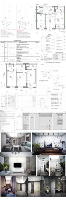Квартира ЖК Водный Veronika Brown Studio Полы