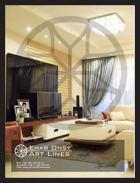 شقة سكنية بالقاهرة Ehabonsydesigns Living roomAccessories & decoration