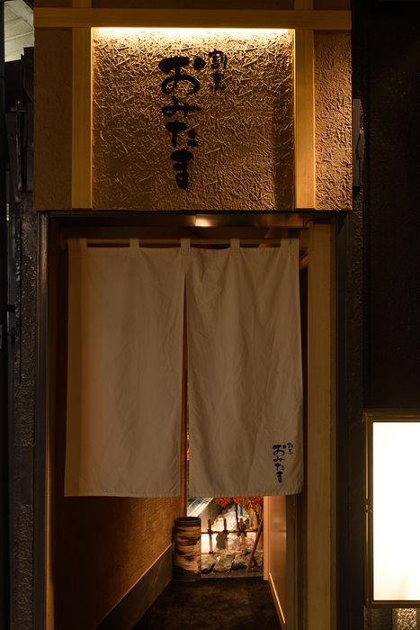 東京デザインパーティー 照明デザイン 特注照明器具 Espaços gastronômicos asiáticos