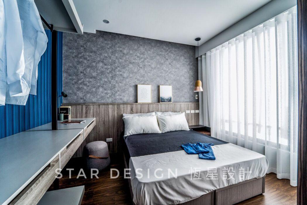恆星商業有限公司 Dormitorios de estilo industrial Contrachapado Gris