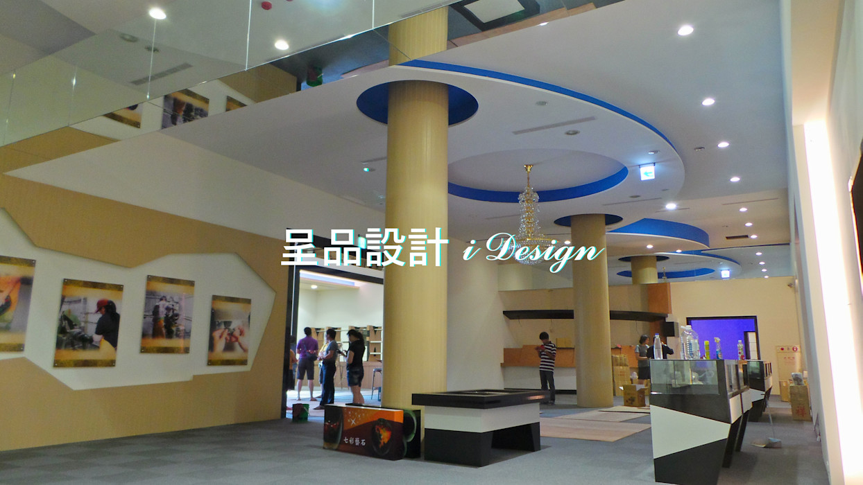 琢磨空間 呈品設計 展覽中心