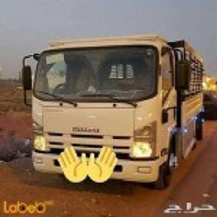 دينا نقل عفش حي الملز 0530497714 شراء اثاث مستعمل شرق الرياض 0530497714 BathroomFittings الألياف الطبيعية Black