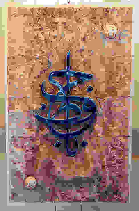 de estilo  de Ahmet Nejat Birdevrim, Moderno