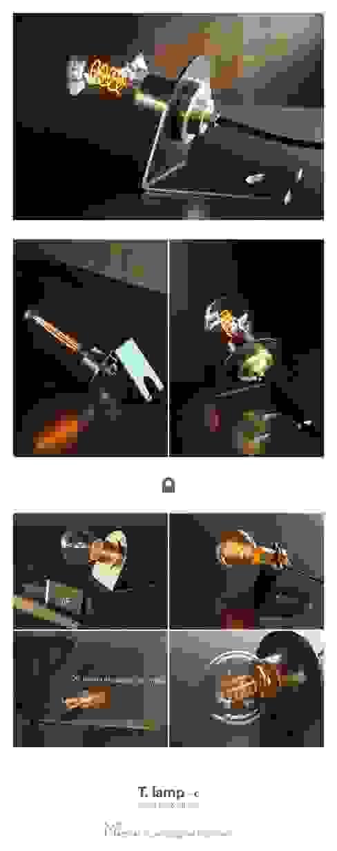 MP T. lamp - c: Metal Play의 미니멀리스트 ,미니멀