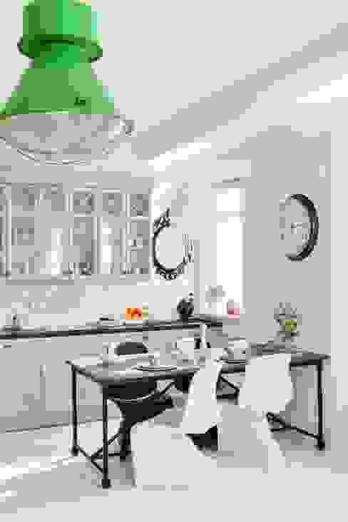 Cozinhas modernas por livinghome wnętrza Katarzyna Sybilska Moderno