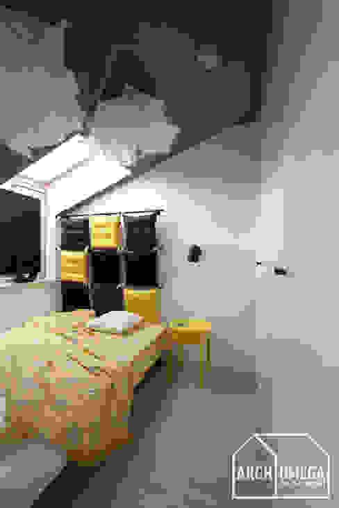 Archomega Minimalist bedroom Yellow