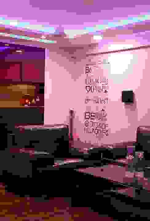 .. Modern media room by homify Modern