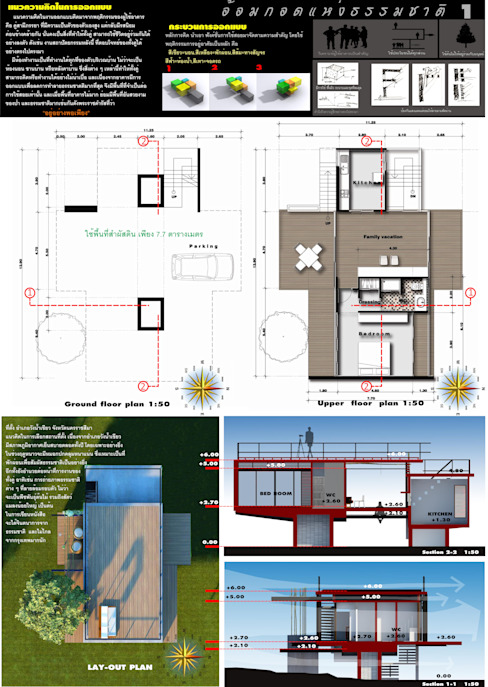 Nhà by LEVEL ARCHITECT