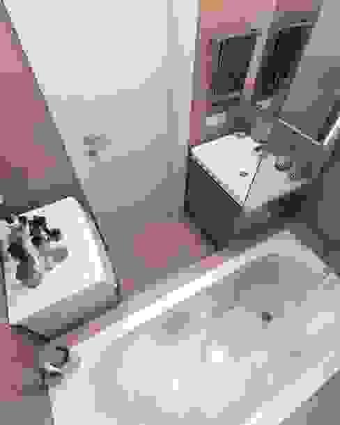 Дизайн и визуализация маленькой ванной и санузла Ванная комната в стиле минимализм от Антон Булеков Минимализм