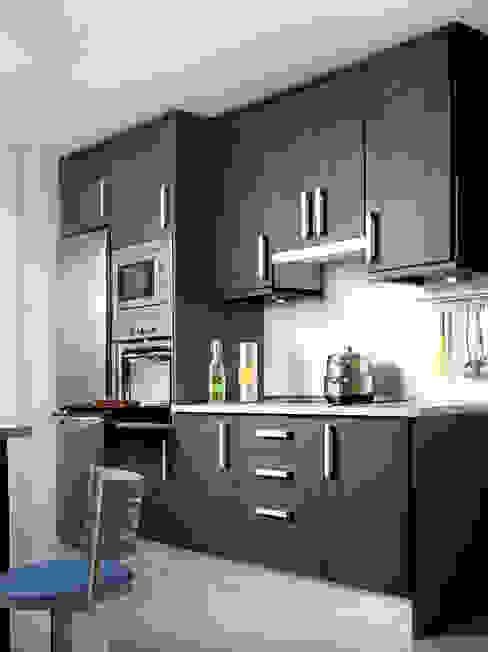 Cozinha discreta VITALOBRAS Cozinhas clássicas