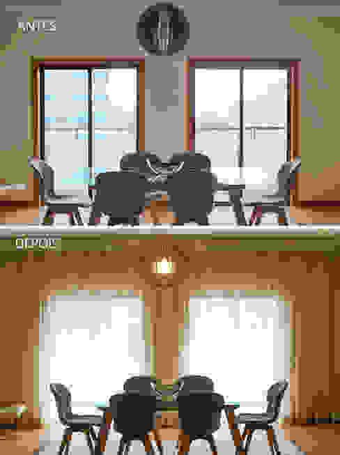 Antes e Depois de Cortinados Cortinas e Cortinados Sala de jantarAcessórios e decoração Têxtil Bege