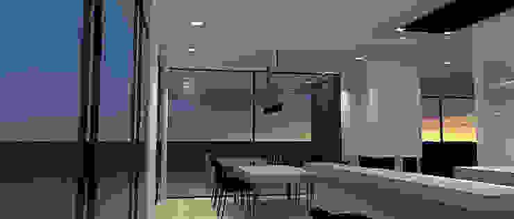 GALLIST ARCHITEKTEN GmbH Modern Kitchen