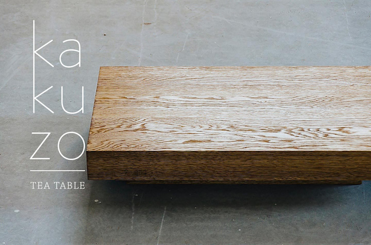 Kakuzo tea table di SUNDAYMORNING Eclettico