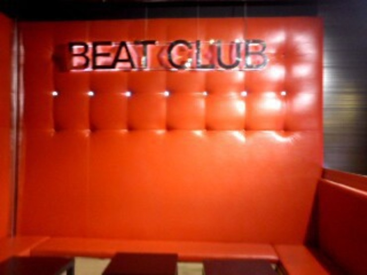 TRABAJO EN BEAT CLUB de TAPIZADOS BEDLETTO, SL