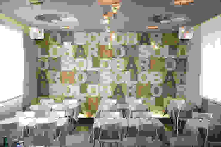 Non Solo Bar Gastronomia in stile moderno di Architetto ANTONIO ZARDONI Moderno