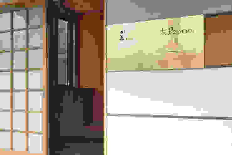 . モダンな 壁&床 の takayama モダン