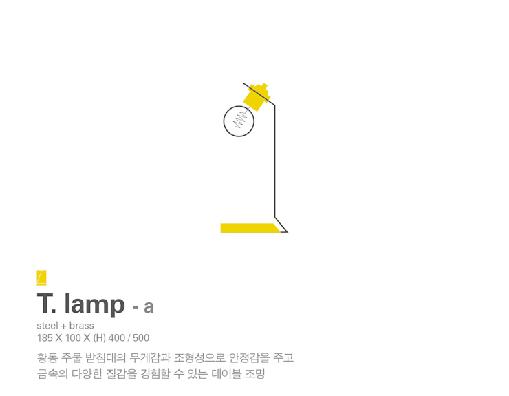 MP T.lamp_a: Metal Play의 미니멀리스트 ,미니멀