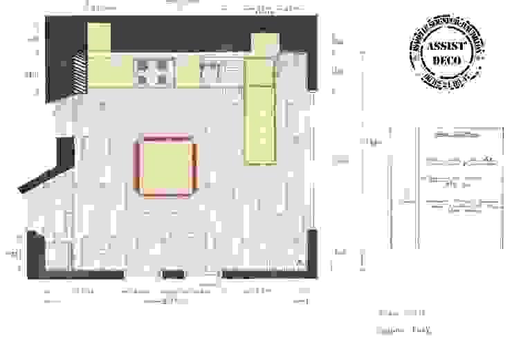 Aménagement d'une cuisine existante dans un nouveau lieu Cuisine moderne par ASSIST'DECO Moderne