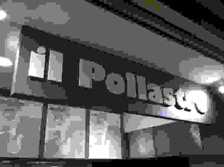 Il Pollastro Negozi & Locali commerciali in stile minimalista di Nonostante Progettazione Minimalista