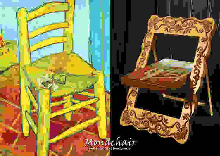 Monachair / Retranslation of Readymade : 후스 디자인의 현대 ,모던