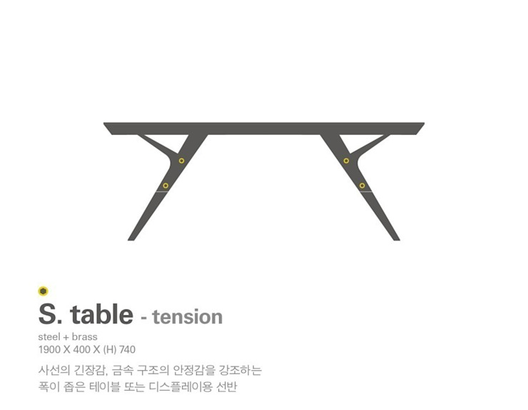 MP S.table - tension: Metal Play의 미니멀리스트 ,미니멀