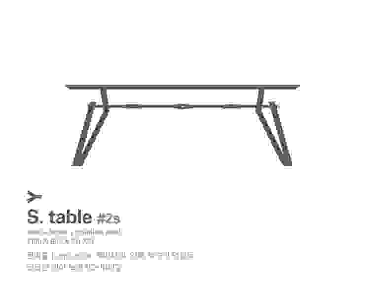 Mp S.table#2s: Metal Play의 미니멀리스트 ,미니멀