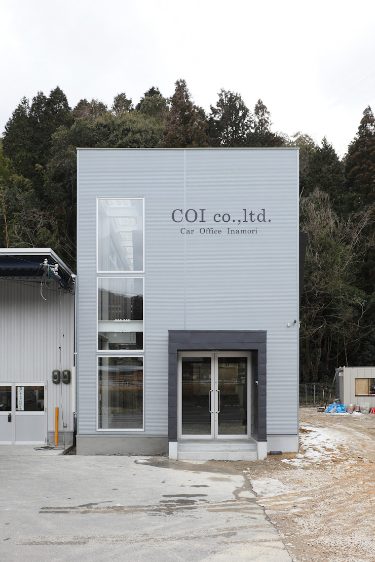 Shigaraki office の ALTS DESIGN OFFICE