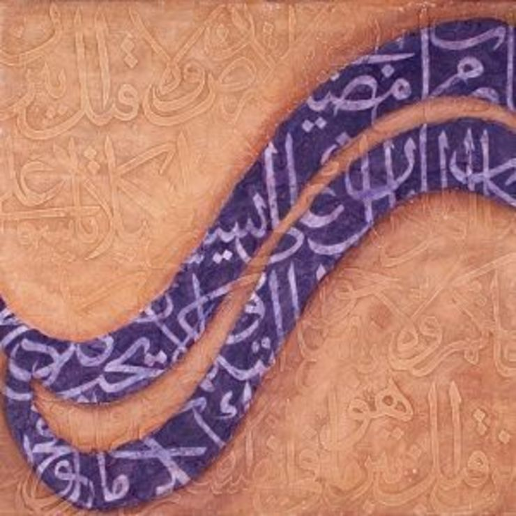 Ziryab by Mica Gallery Ltd