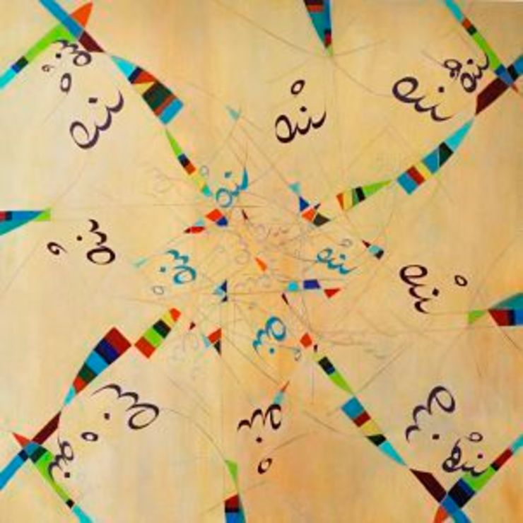 Ya Noor Multi Colour by Mica Gallery Ltd