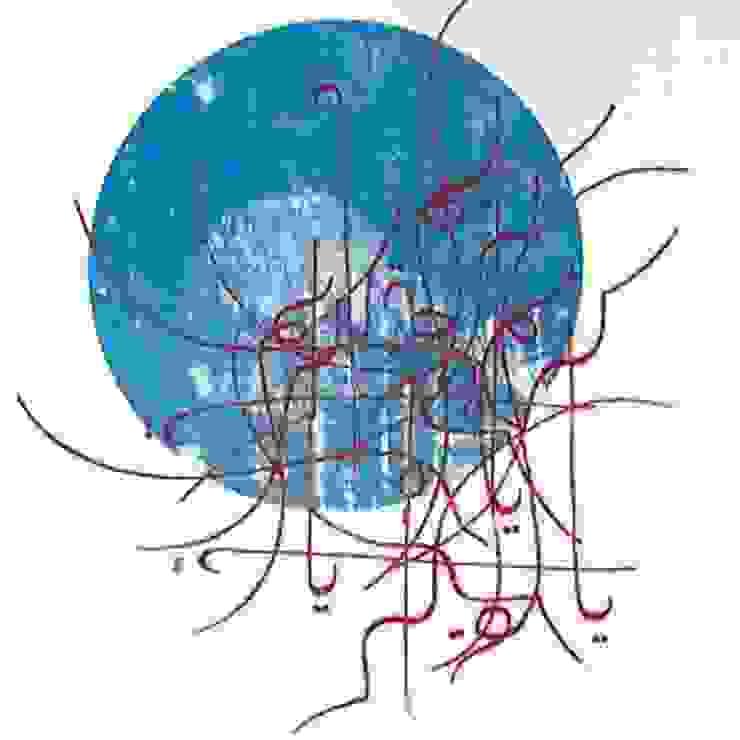 Ya Kareem by Mica Gallery Ltd
