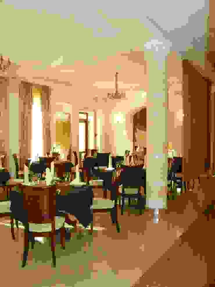 ресторан отель РОДИНА г Ессентуки от Абрикос Классический