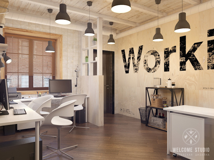 Study/office by Мастерская дизайна Welcome Studio, Industrial