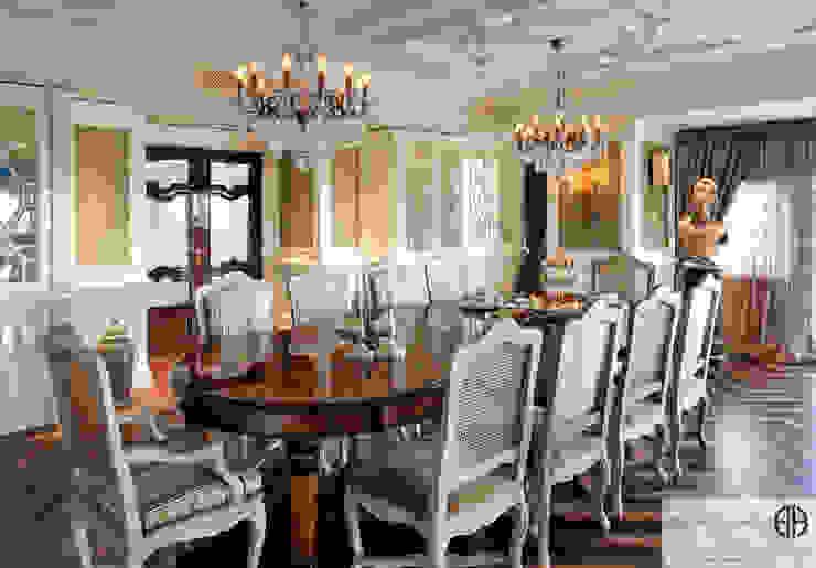 Столовая комната в классическом стиле от homify Классический