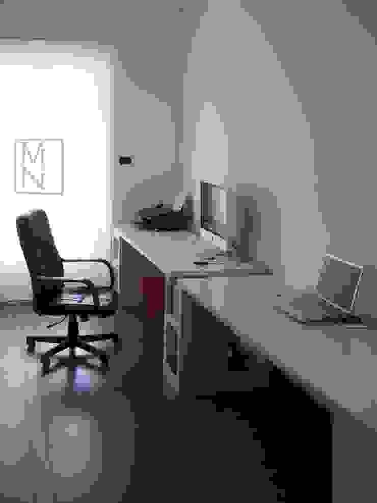 architetto Studio moderno di Mini Studio Moderno