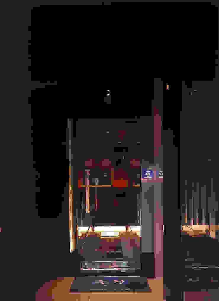 Shigeo Nakamura Design Office Ofisler ve Mağazalar