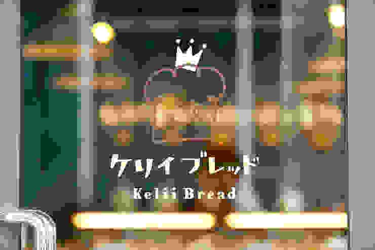 Kelii Bread の コムデザインラボ オリジナル