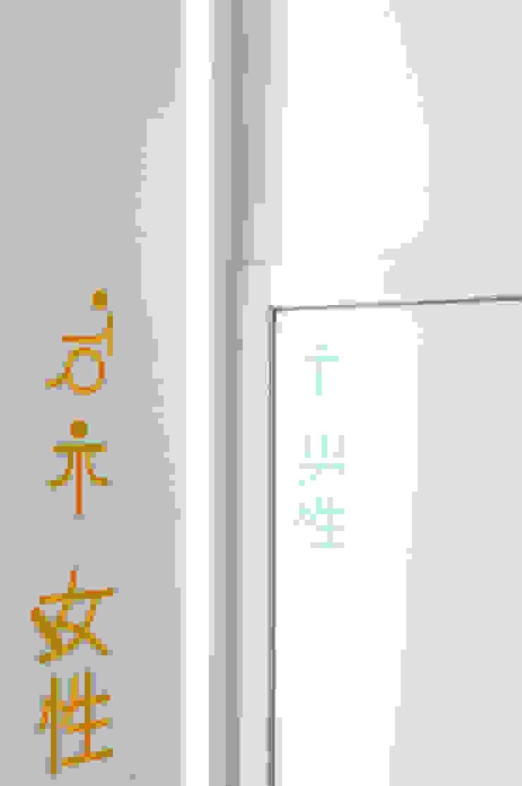 """""""Soto Kangei"""" – Bienvenido afuera Diseño de ferias de estilo asiático de Egue y Seta Asiático"""