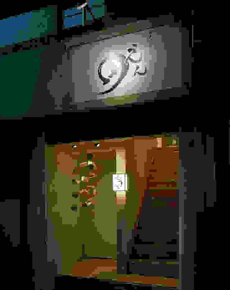 旨い肴と粋な酒 えん田 の 谷山武デザイン事務所 モダン