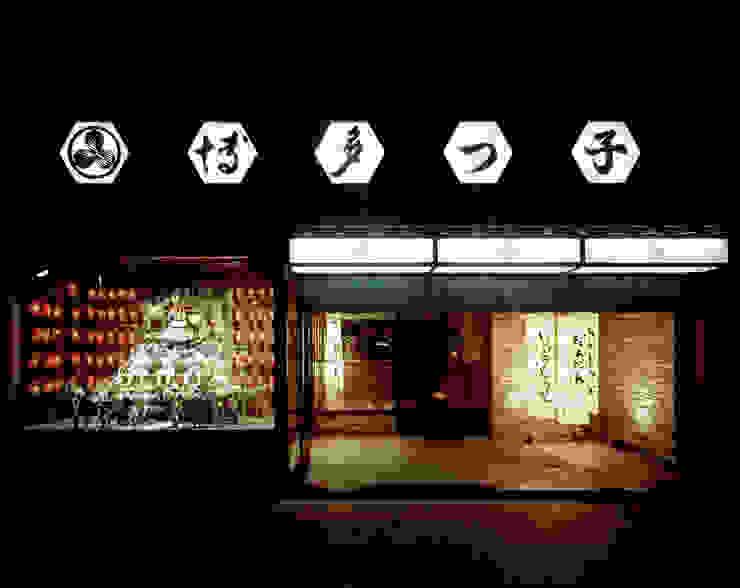 活魚・博多っ子 の 谷山武デザイン事務所 モダン