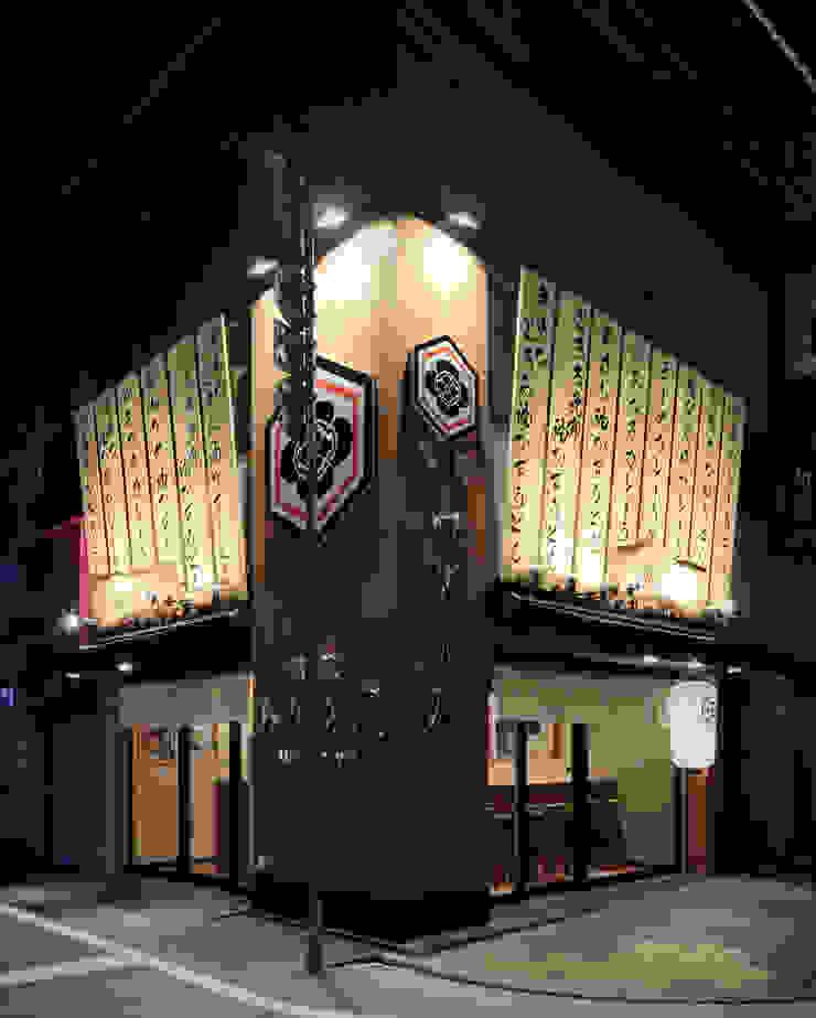 饂飩 みなと屋 の 谷山武デザイン事務所 モダン